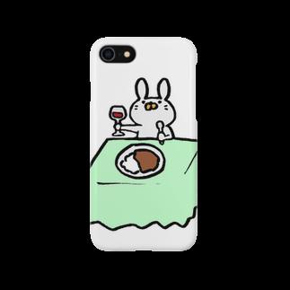 遥風書店のカレーウサギスマートフォンケース