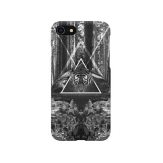 tiger Smartphone cases
