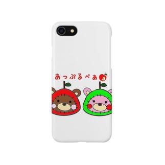 あっぷるべぁ Smartphone cases