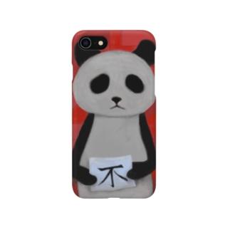 PANDA No.1 Smartphone cases