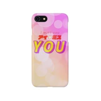 I miss youなスマホカバー Smartphone cases