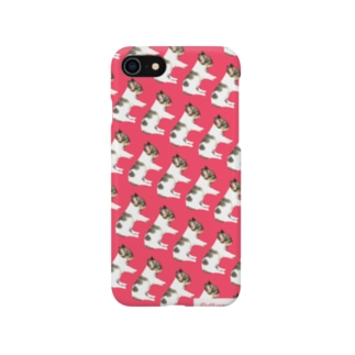 Sleepy Collection 4 Smartphone cases