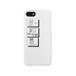 干支(戌年) Smartphone cases