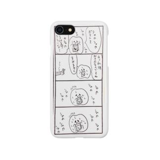 ポテつら Smartphone cases
