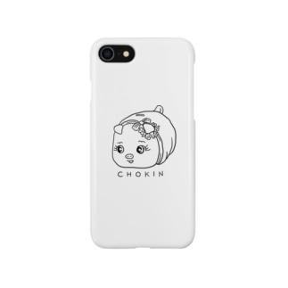 ちょきん部長 Smartphone cases