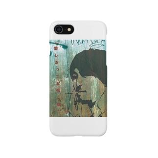 愛しあってる会(仮)特集2017グッズ Smartphone cases