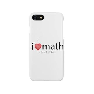 i love math Smartphone cases