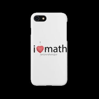 takumath.net officialのi love math Smartphone cases