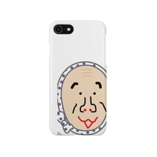 変わり者 Smartphone cases