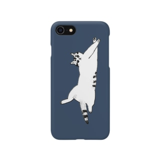 おっぴろげ(ネイビー) Smartphone cases