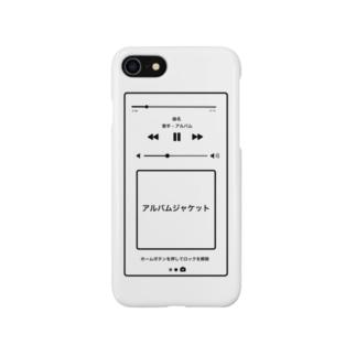 いP骨 Smartphone cases