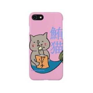 ポテチ食べるまぐろぺす スマホケース桃 Smartphone cases