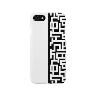 Labyrinth Smartphone cases