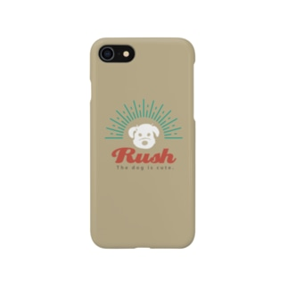 Rush-Brown- Smartphone cases