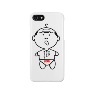 おっさん赤ちゃんオリジナルアイテム Smartphone cases