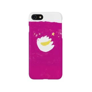 夜空にダイブ Smartphone cases