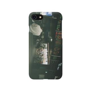 電光掲示板 Smartphone cases