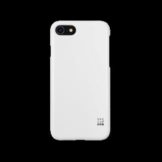 ウコムラ商店のロゴ風シャイニング烏骨鶏 Smartphone cases