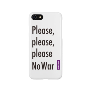 [REFERENCE] Please No War Smartphone cases