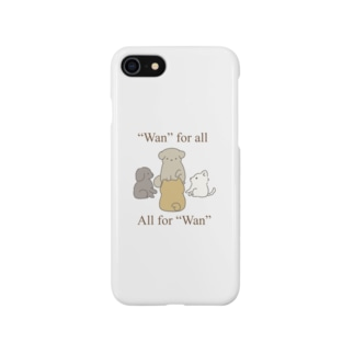 """""""Wan"""" for all, all for """"Wan"""". Smartphone Case"""