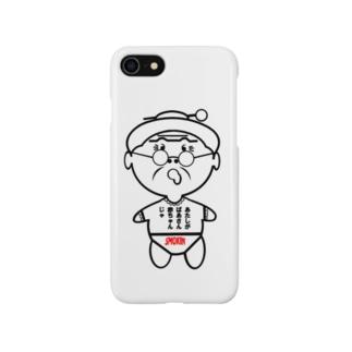 ばあさん赤ちゃん オリジナルアイテム Smartphone cases