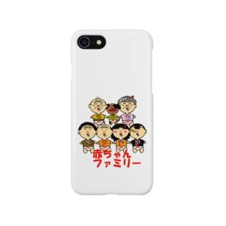 赤ちゃんファミリー<吉田家シリーズ> Smartphone cases