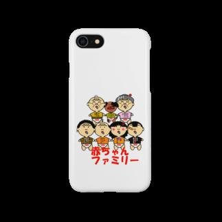 オリジナルデザインTシャツ SMOKIN'の赤ちゃんファミリー<吉田家シリーズ> Smartphone cases