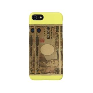 金運を上げる Smartphone cases