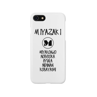 MIYAZAKI ALL STARS Smartphone cases