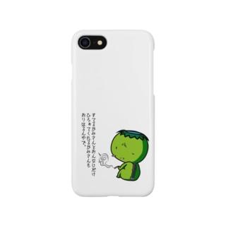 やさぐれかっぱ Smartphone cases