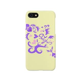 運命矢(色付) Smartphone cases