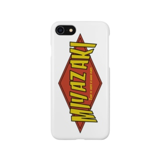 That is quite a good place. Smartphone cases