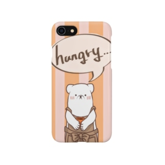 hungry bear Smartphone cases
