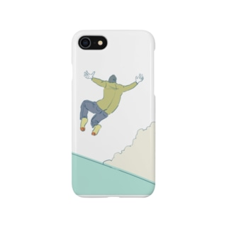 THE END OF SUMMER Smartphone cases