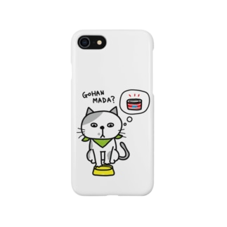 ご飯まだ? Smartphone cases