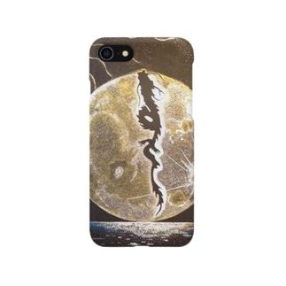 ムーンドラゴン Smartphone cases