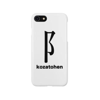 カバー(コザトヘン) Smartphone cases