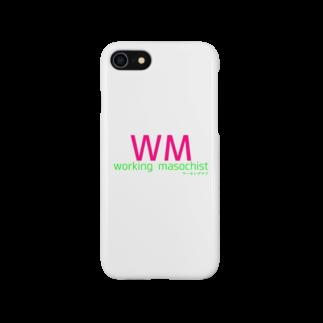 よく眠りたまに色々考える主婦のWM(ワーキングマゾ) Smartphone cases