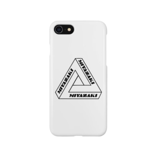 TRIANGLE Smartphone cases