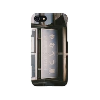 釧網本線    やむべつ駅 Smartphone cases