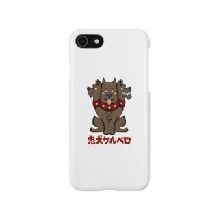 忠犬ケルベロ Smartphone cases