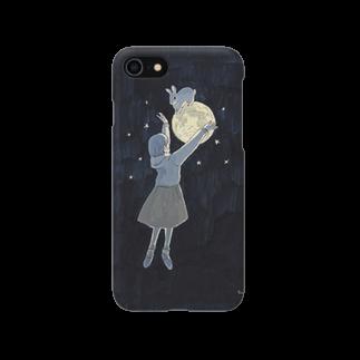 SCHINAKO'SのA Dream that I See You Again Smartphone cases
