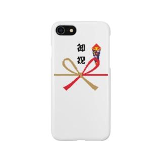 ドット祝いましょ Smartphone cases