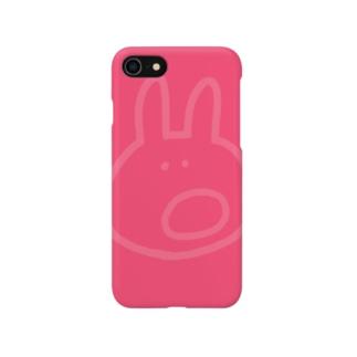 ぴょんこの気づき(ピンク) Smartphone cases