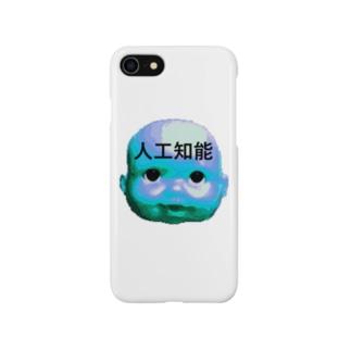 試験管ベビー Smartphone cases