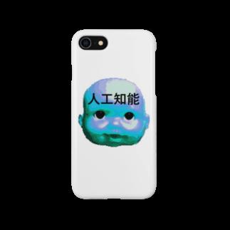 縺イ縺ィ縺ェ縺舌j縺薙¢縺の試験管ベビー Smartphone cases