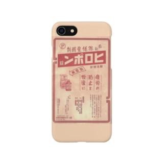 ヒロポン錠 Smartphone cases