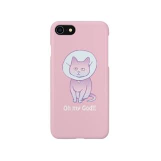 エリザベスカラー猫(ピンク) Smartphone cases