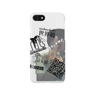 詰め込みシリーズ Smartphone cases