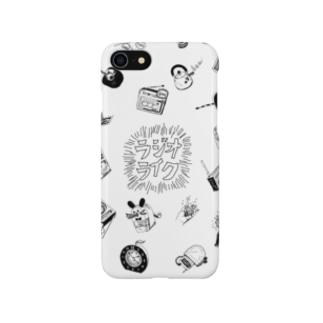 ざっかでん Smartphone cases